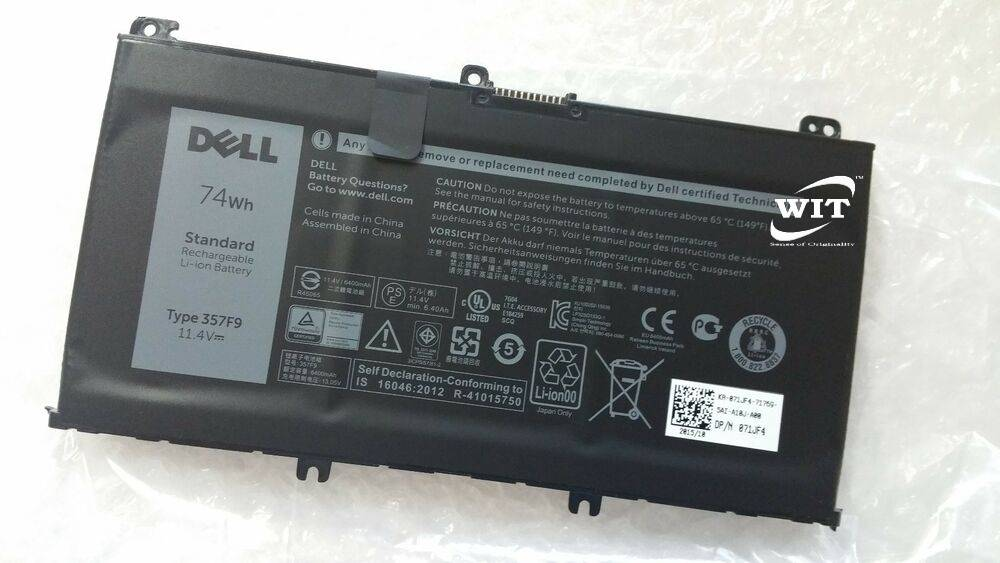 357F9 Laptop Battery for Dell Inspiron 15 7559 7567